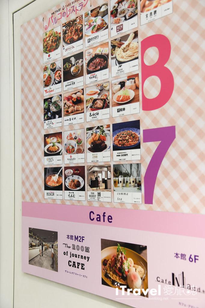 東京美食餐廳 La Bodega Parrilla (5)
