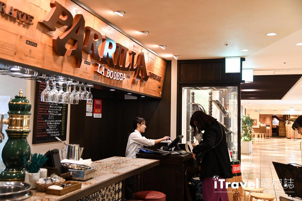 東京美食餐廳 La Bodega Parrilla (33)
