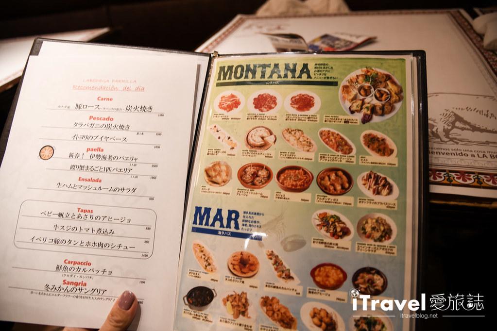 東京美食餐廳 La Bodega Parrilla (12)