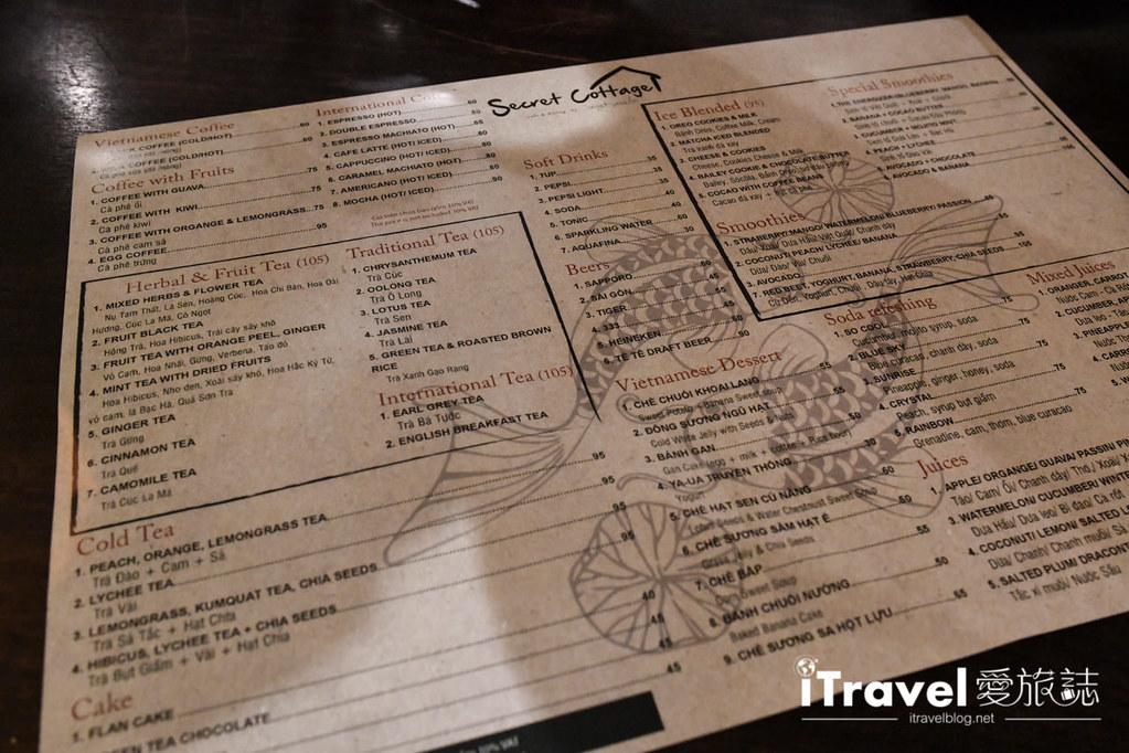 胡志明市餐廳 Secret Cottage Cafe & Dining (16)