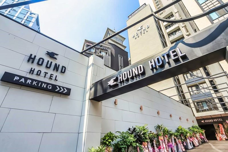 Hound Hotel Seomyeon Beomcheon 1