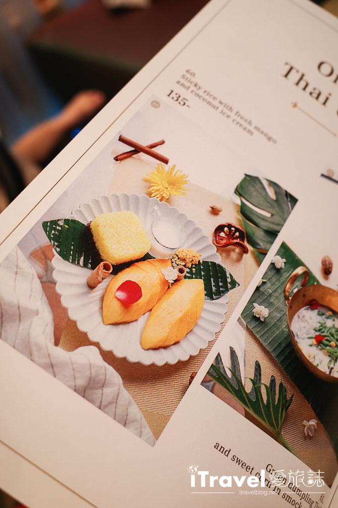 曼谷下午茶推薦 Naraya Tea Room (17)