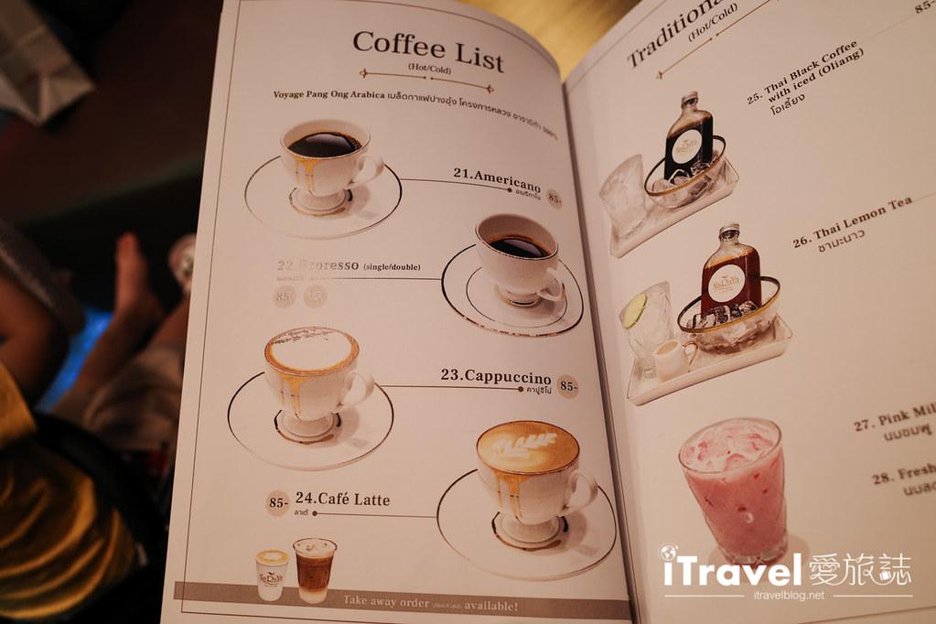 曼谷下午茶推薦 Naraya Tea Room (13)