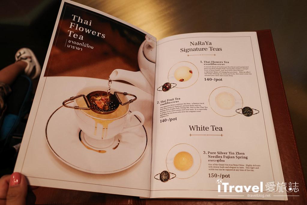 曼谷下午茶推薦 Naraya Tea Room (11)
