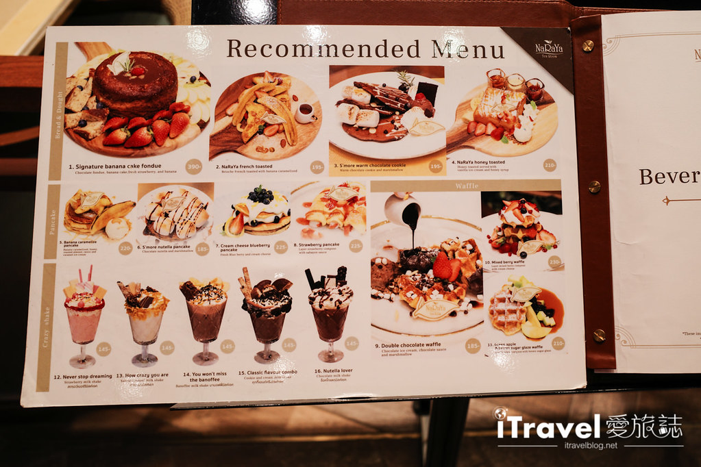 曼谷下午茶推薦 Naraya Tea Room (10)