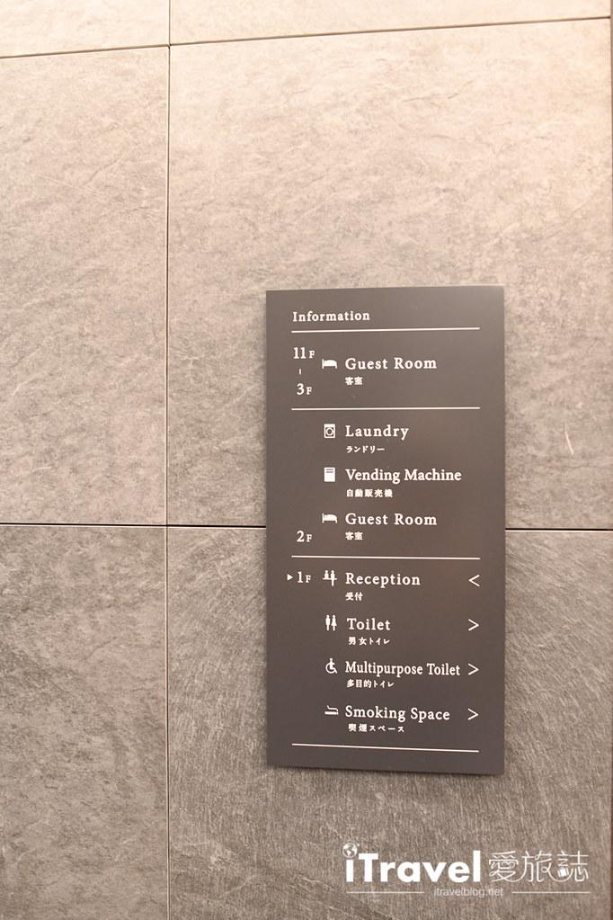 美滿如家飯店東京八丁堀 MIMARU TOKYO HATCHOBORI (16)
