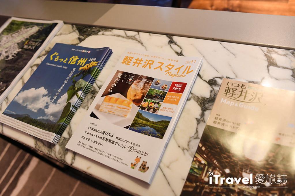舊輕井澤桔梗希爾頓飯店 Kyukaruizawa Kikyo Curio Collection by Hilton (12)