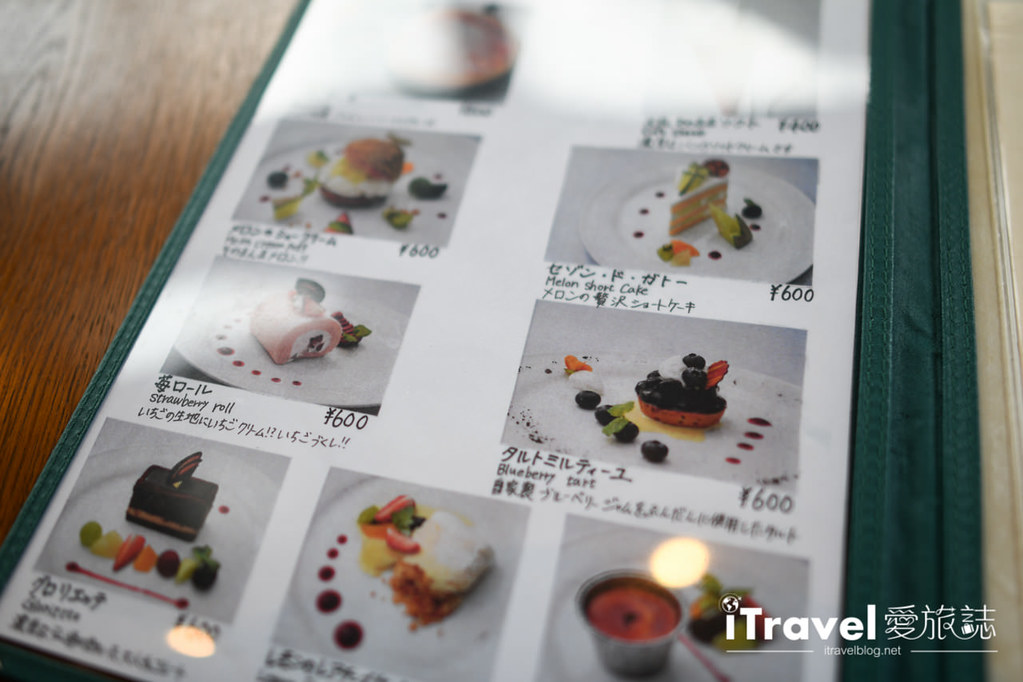 輕井澤大飯店&度假村 Le Grand Karuizawa Hotel & Resort (70)