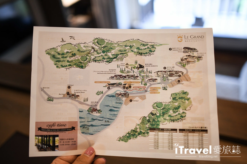 輕井澤大飯店&度假村 Le Grand Karuizawa Hotel & Resort (62)