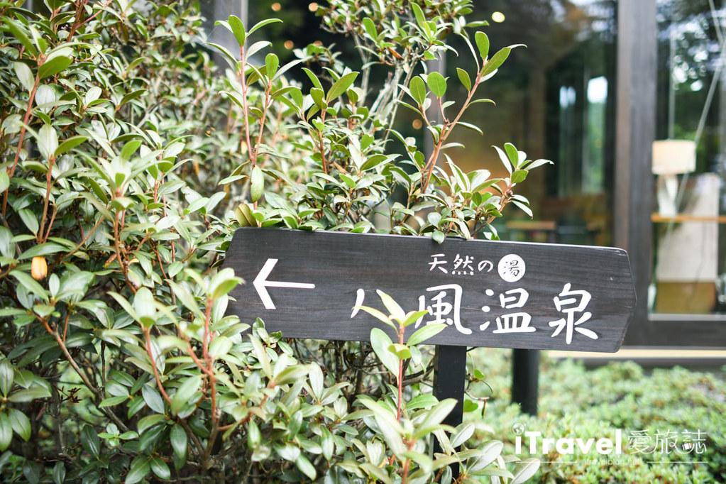 輕井澤大飯店&度假村 Le Grand Karuizawa Hotel & Resort (99)