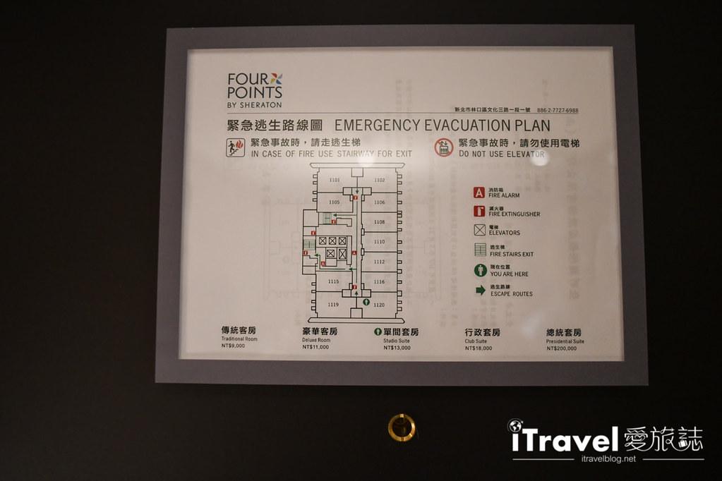 林口亞昕福朋喜來登酒店 Four Points by Sheraton Linkou (41)