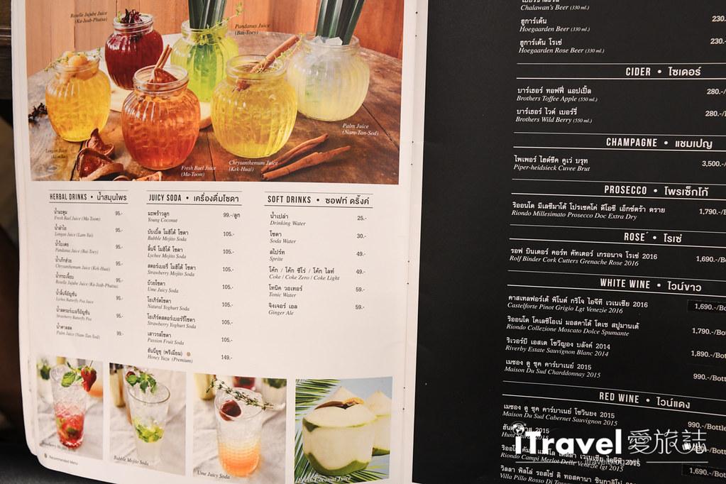 曼谷美食餐廳 Kub Kao Kub Pla (6)