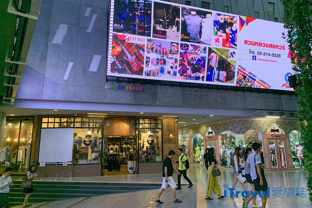 曼谷百貨商場 Siam Square One (1)