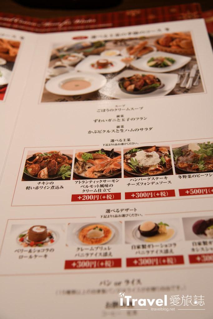 橫濱美食餐廳 Bakery Restaurant Saint Marc (9)