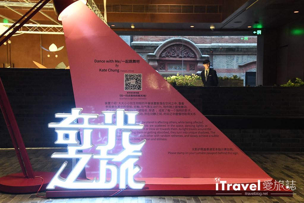 上海新天地南北里 (45)