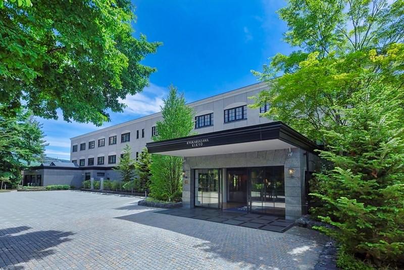 Kyukaruizawa Kikyo, Curio Collection by Hilton 1