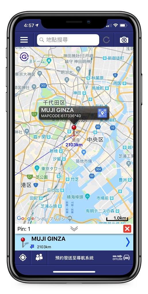 MapCode APP 4