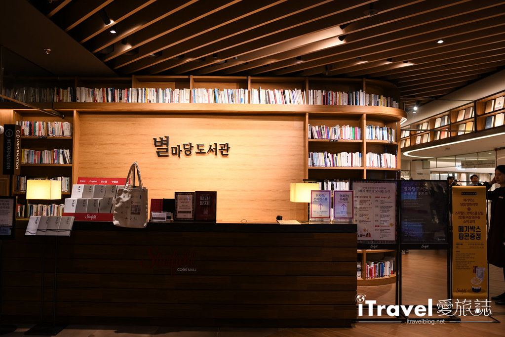 首爾星空圖書館 Starfield Library (3)