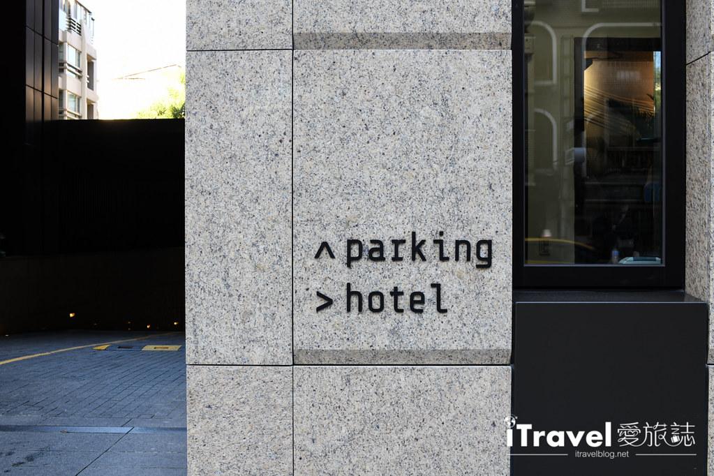 金普頓大安台北酒店Kimpton Da An Taipei - an IHG Hotel (4)