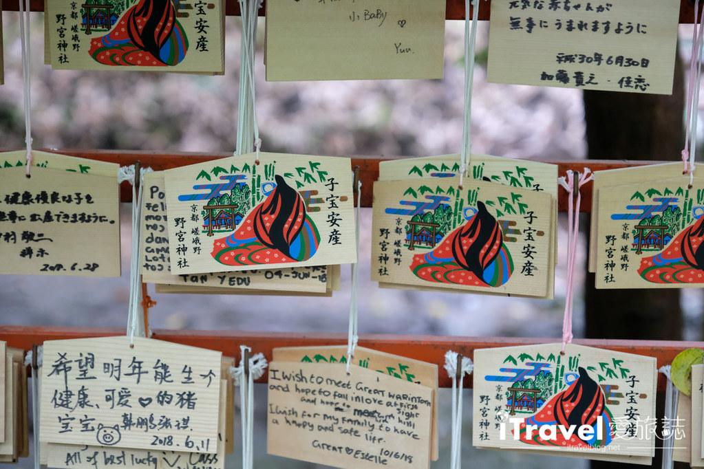 京都野宫神社 (16)