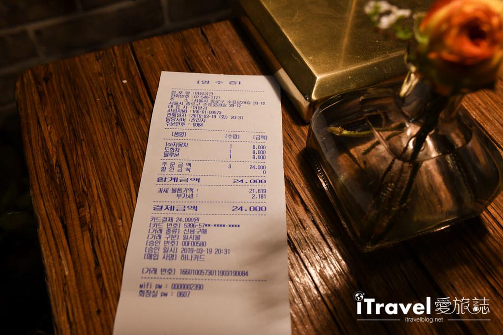首爾庭院花房咖啡 Madang Flower Cafe (21)