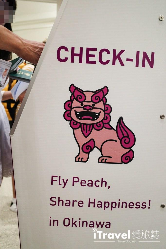 樂桃航空 Peach Aviation 搭乘心得 (43)