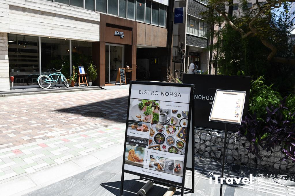 東京諾加上野飯店 Nohga Hotel Ueno (4)