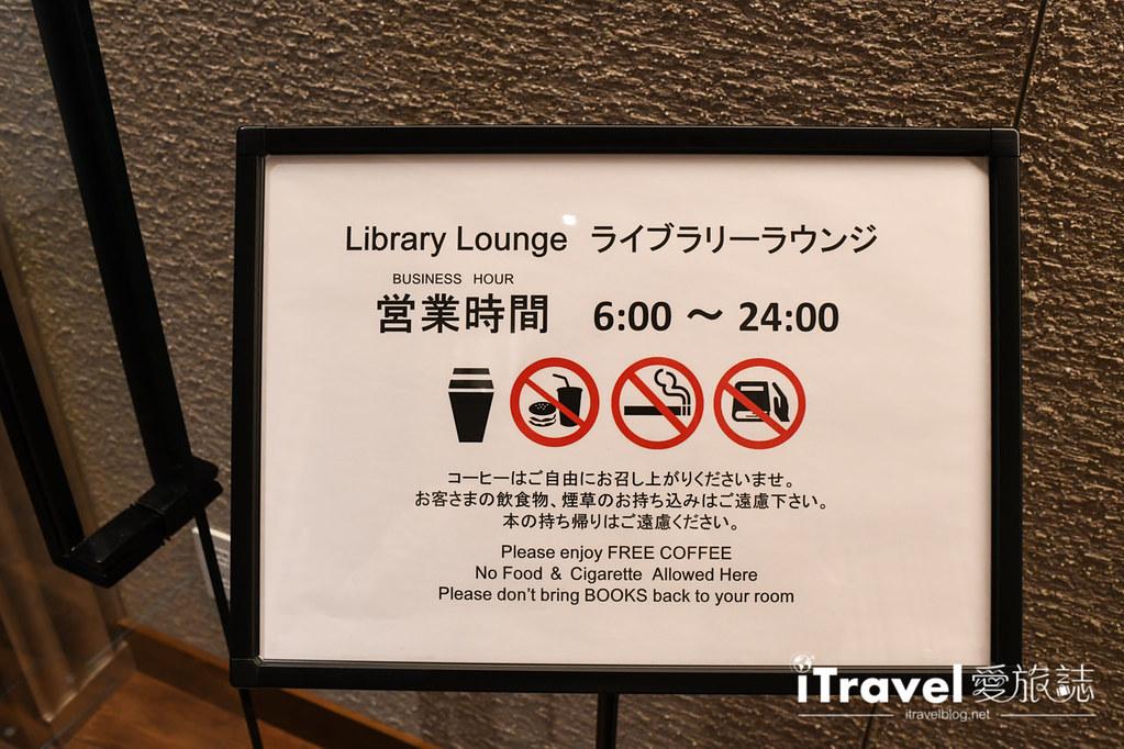 JR Kyushu Hotel Blossom Naha (80)