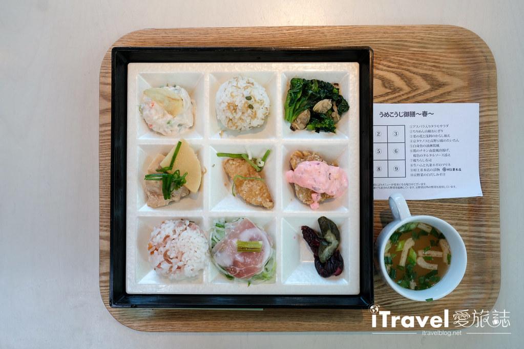 京野菜レストラン梅小路公園 (28)