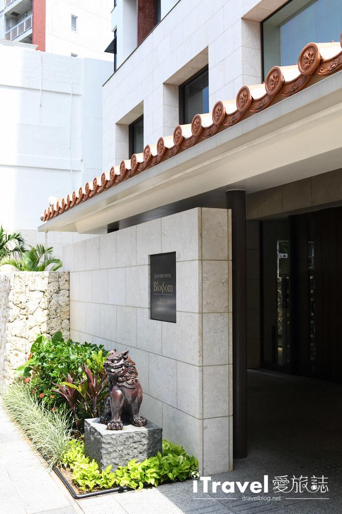 JR Kyushu Hotel Blossom Naha (3)