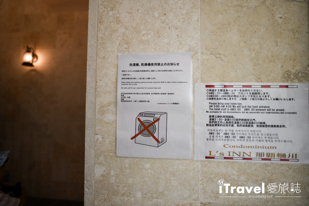 那霸樋川公寓旅館 Condominium L's INN Nahahigawa (6)
