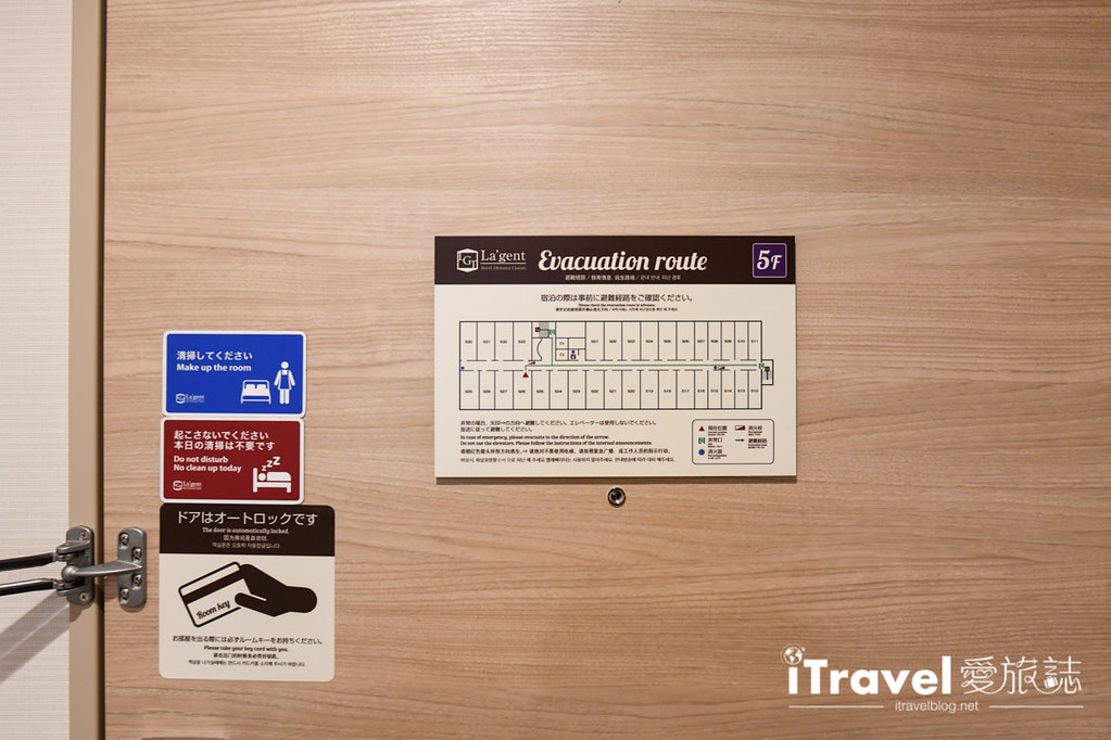 沖繩北谷拉根特酒店 Okinawa Chatan La'gent Hotel (48)