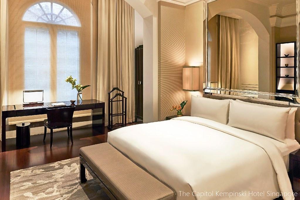 新加坡首都凱賓斯基飯店 The Capitol Kempinski Hotel Singapore (1)