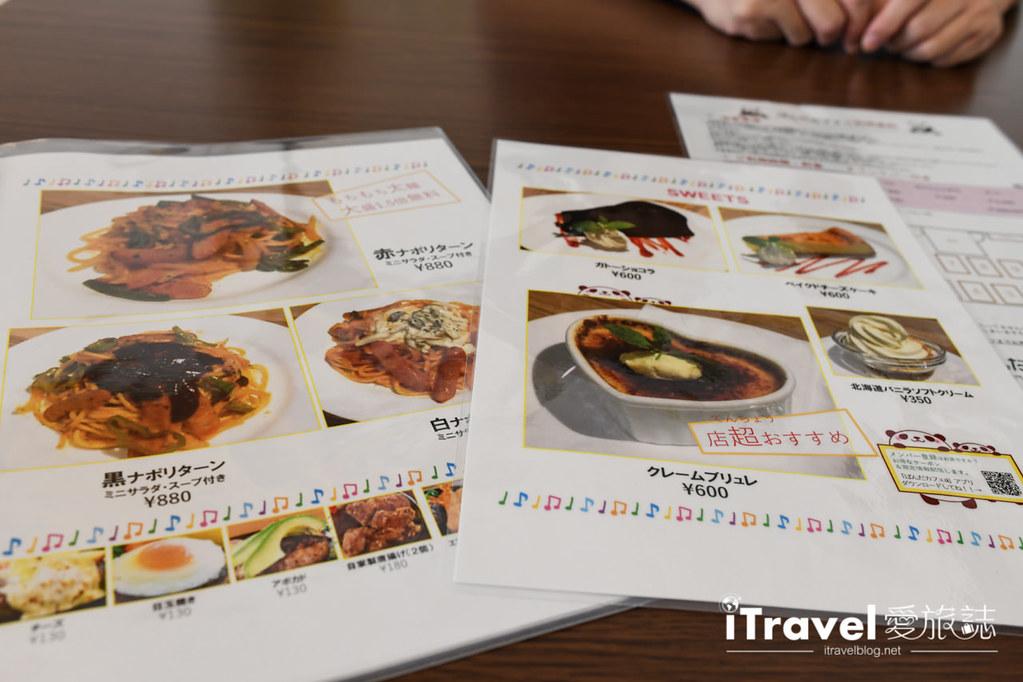 東京親子餐廳 パンダカフェPanda Cafe (15)