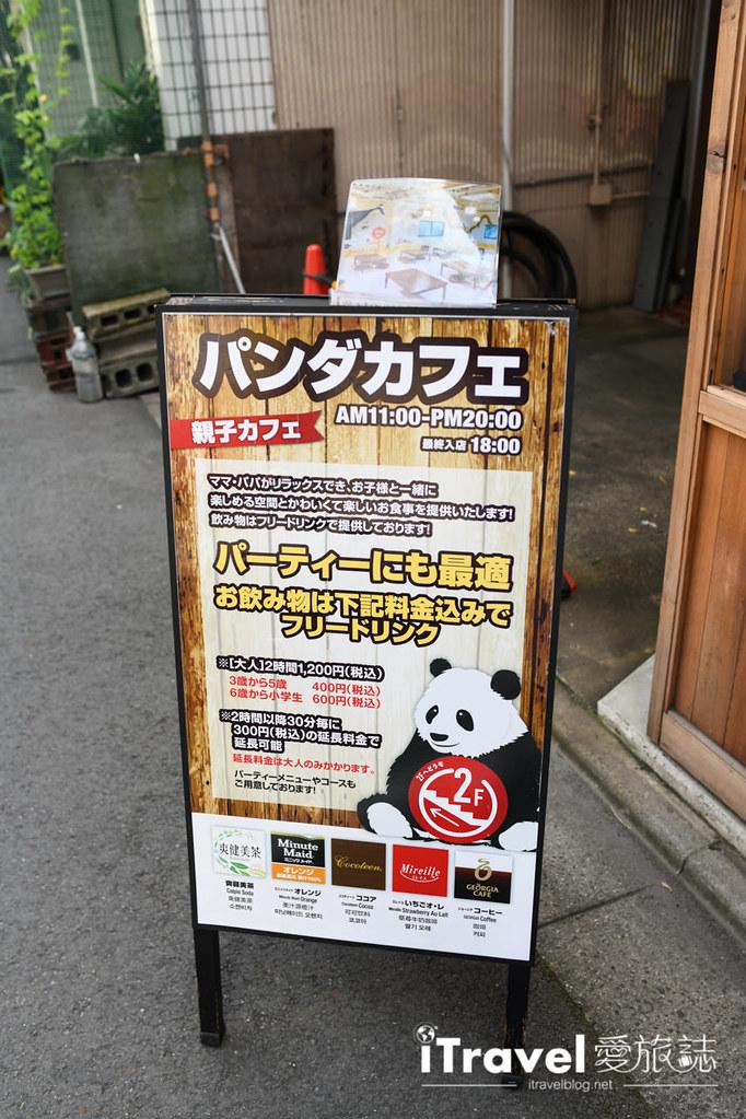 東京親子餐廳 パンダカフェPanda Cafe (4)