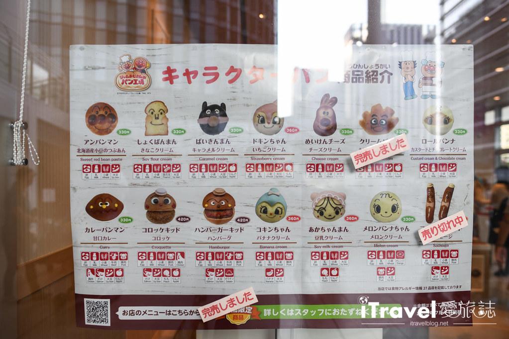 橫濱麵包超人兒童博物館 Yokohama Anpanman Children's Museum & Mall (82)