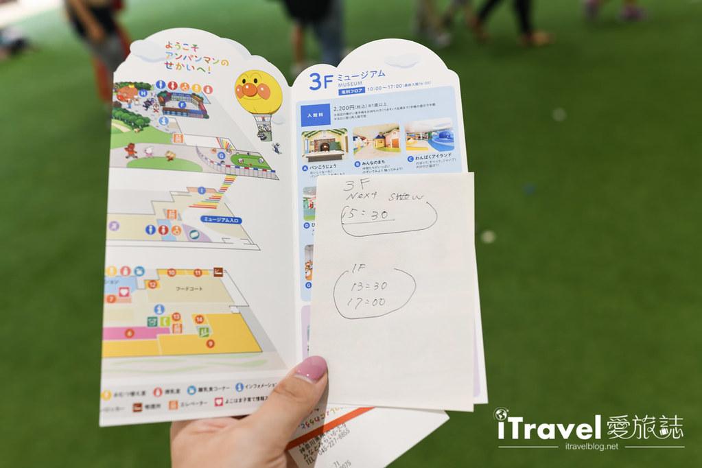橫濱麵包超人兒童博物館 Yokohama Anpanman Children's Museum & Mall (18)