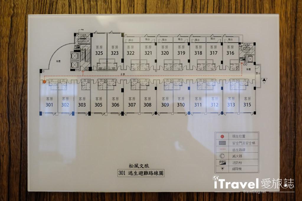 宜蘭松風文旅 So Fun Hotel (46)
