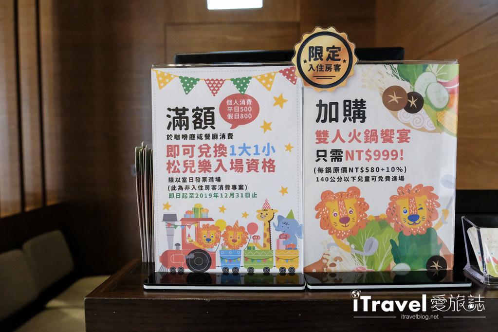宜蘭松風文旅 So Fun Hotel (76)