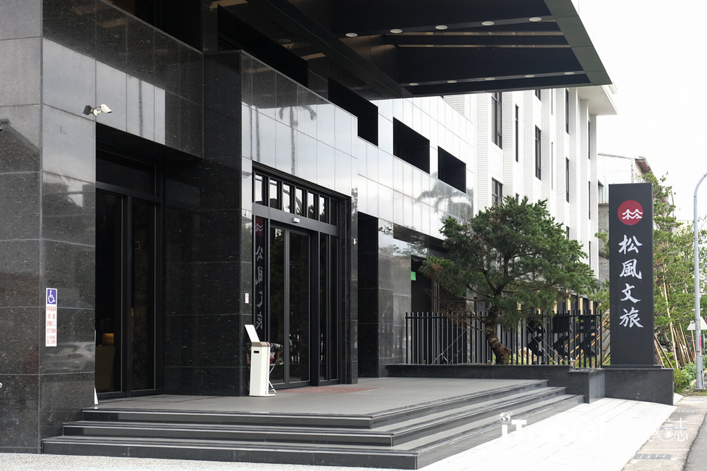 宜蘭松風文旅 So Fun Hotel (3)