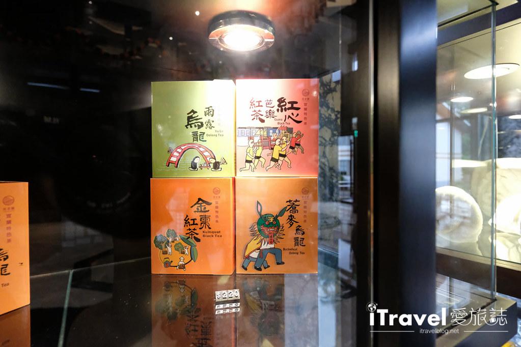 宜蘭松風文旅 So Fun Hotel (6)
