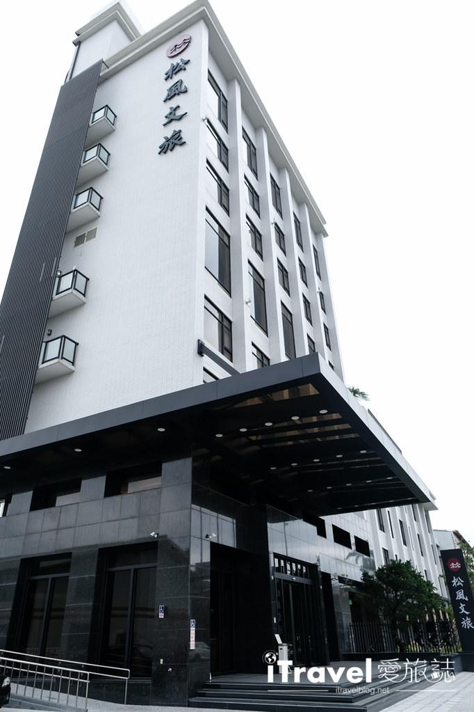 宜蘭松風文旅 So Fun Hotel (2)