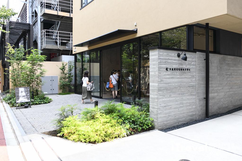 東京星巴克臻選東京烘焙工坊 Starbucks Reserve Roastery Tokyo (3)