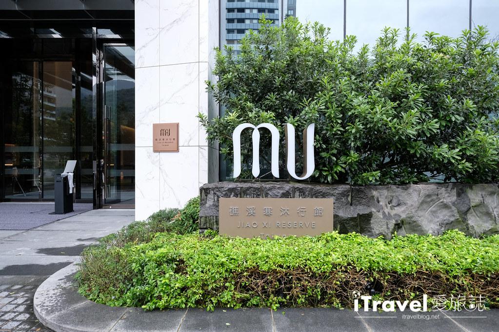 礁溪寒沐酒店 Mu Jiao Xi Hotel (6)