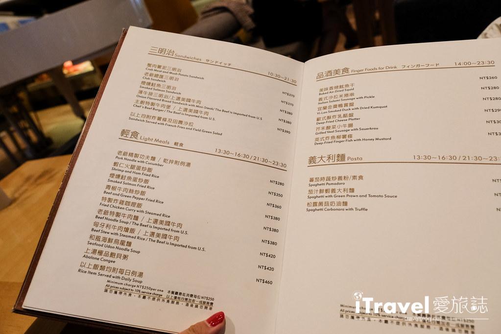 礁溪老爺酒店 Hotel Royal Chiao Hsi (62)