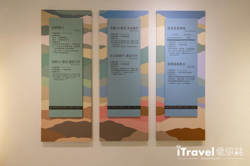 礁溪老爺酒店 Hotel Royal Chiao Hsi (69)