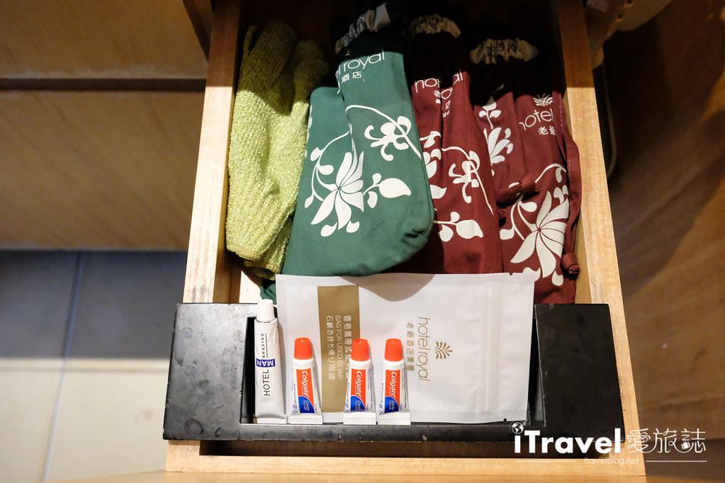 礁溪老爺酒店 Hotel Royal Chiao Hsi (53)
