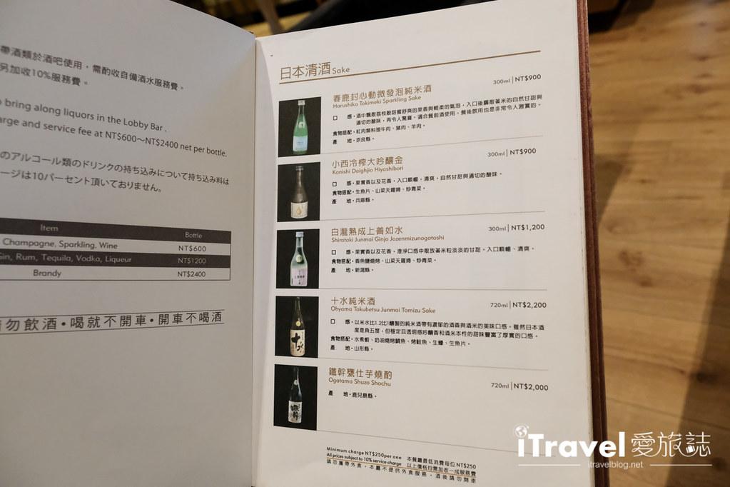 礁溪老爺酒店 Hotel Royal Chiao Hsi (61)