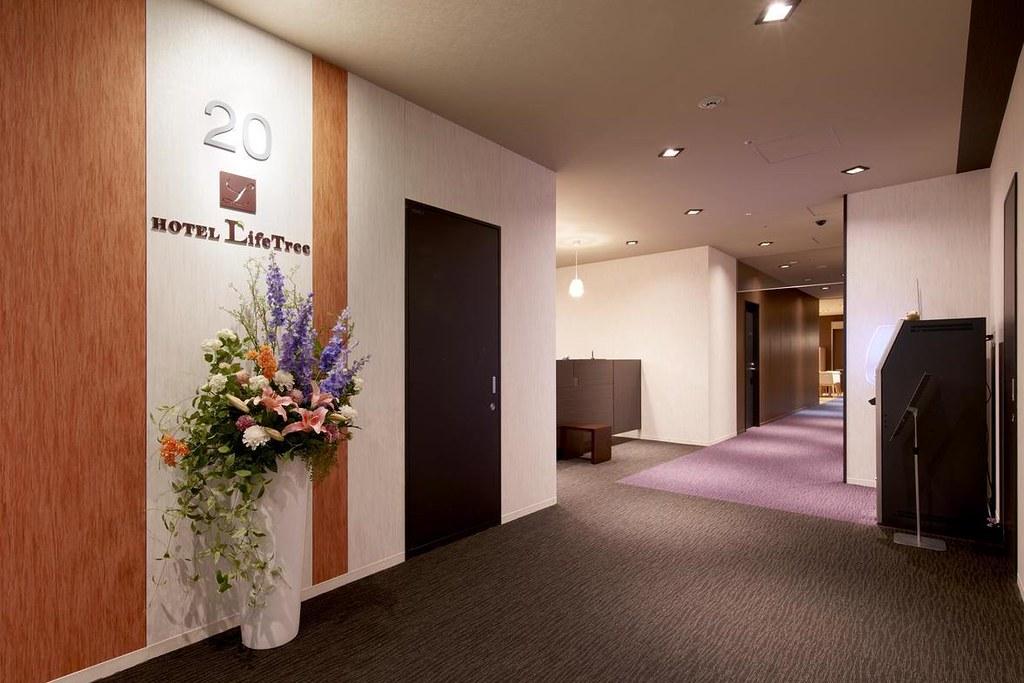 Hotel Lifetree Ueno 1