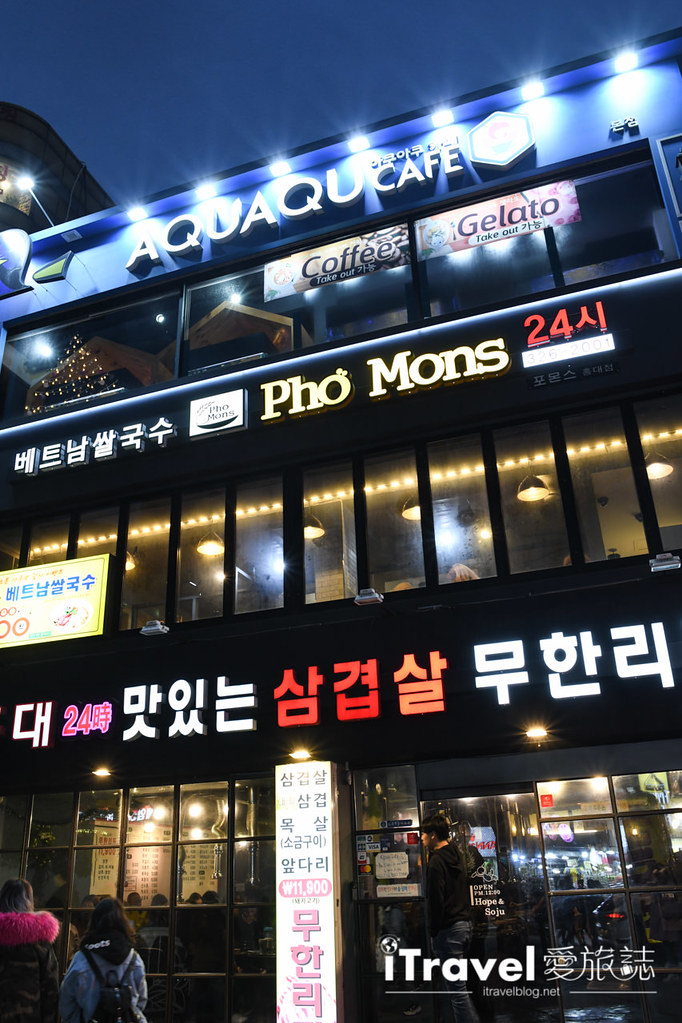 弘大商圈 Hongdae (49)
